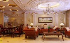 锦绣家园-二居室-110平米-装修设计现代风格小户型