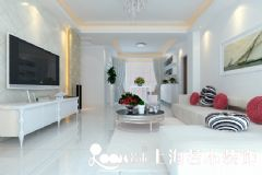紫御府现代风格二居室