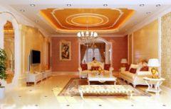 江苏御城现代风格四居室