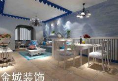 中化国际城地中海风格三居室