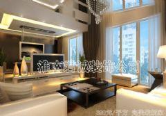 淮河新城效果图现代风格三居室