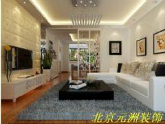 元洲装饰翡翠岛设计方案案例简约风格四居室