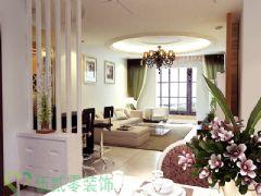 东城世家现代风格三居室