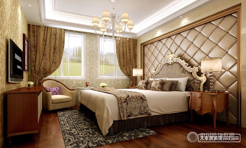 现代欧式风格-大本营装饰设计案例欧式卧室装修图片