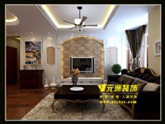 华强城欧式风格三居室