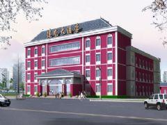 建龙大酒店案例设计