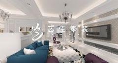 硚房康城欧式风格三居室