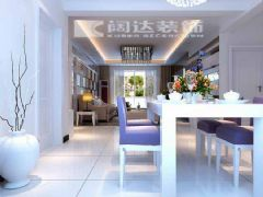 凯龙国际现代风格三居室