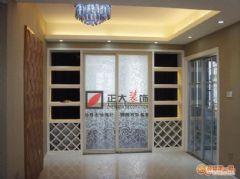 明珠广场现代风格三居室