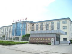 旺灵绝缘材料厂