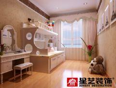 梅花公寓混搭风格公寓