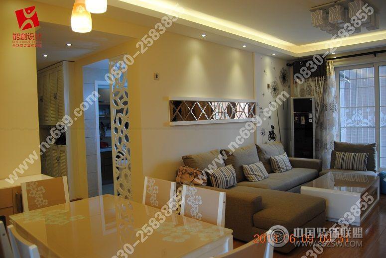 鹭岛国际 泸州能创空间设计工作室装修案例 中国装饰