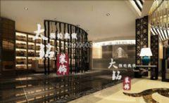 京城国际洗浴会所