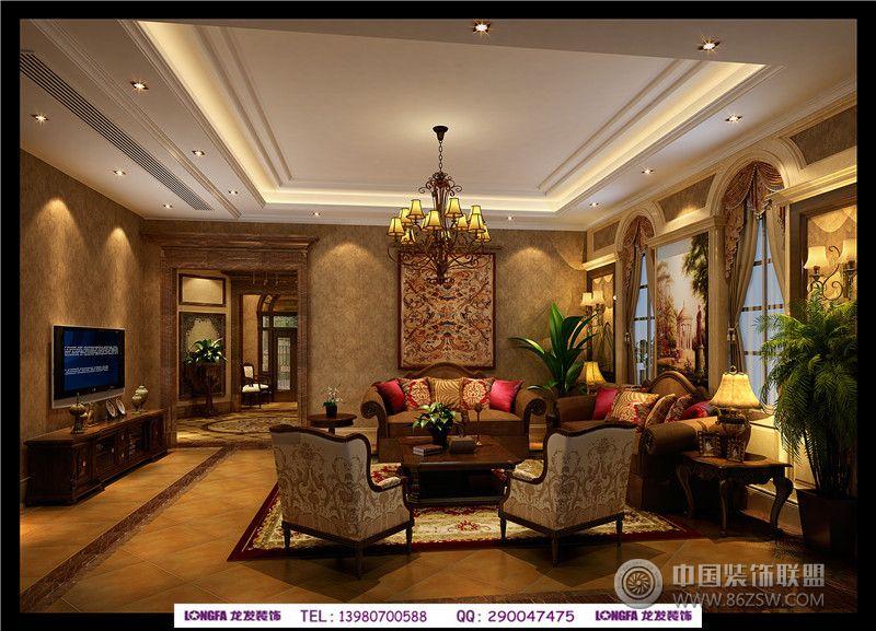 美式别墅客厅装修效果图 美式别墅客厅效果图