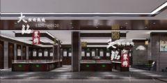 百寶堂珠寶店設計