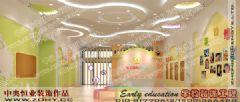 皇家國際幼稚園大廳設計