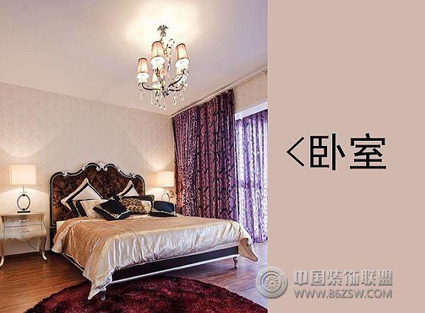 蓝桥名苑装修效果图欧式卧室装修图片