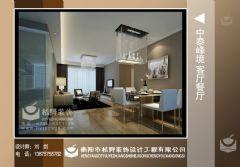中泰峰镜现代风格小户型