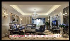华侨城东岸新古典古典风格大户型