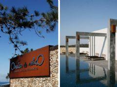 葡萄牙Areias Seixo酒店设计案例欣赏