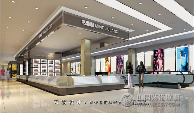 商场设计效果图:江西鹰潭亿资联百货装修图片