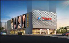 可参考的商场外立面效果图商场装修图片