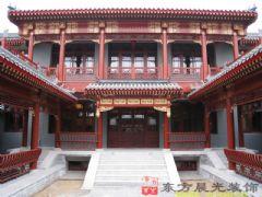 北京古色古香文化园四合院东方晨光四合院装修