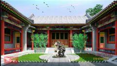 四合院装修|东方晨光装饰|南池子四合院装修设计中式风格大户型