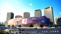 与您分享一精品商业广场效果图五四北泰禾广场