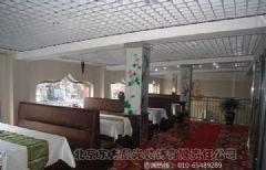 中式餐饮装修|雅克西食府