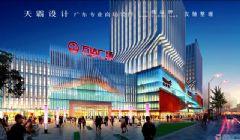 南京一地标性城市综合体效果图案例赏析南京江宁万达广场