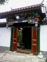 中式四合院装修|溪谷风情三进院中式风格大户型