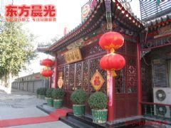 西红门餐厅中式餐饮装修设计