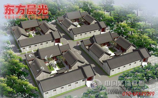北京传统四合院别墅装修设计-客厅装修效果图-八六()