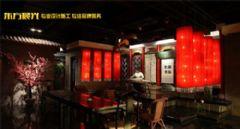 中式茶楼设计