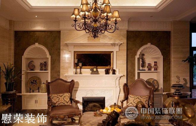 别墅美式风格-客厅装修效果图-八六(中国)装饰联盟