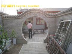 中式四合院设计中式风格