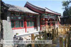 中式会所设计施工|劳动人民文化宫
