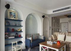 地中海风格地中海风格二居室