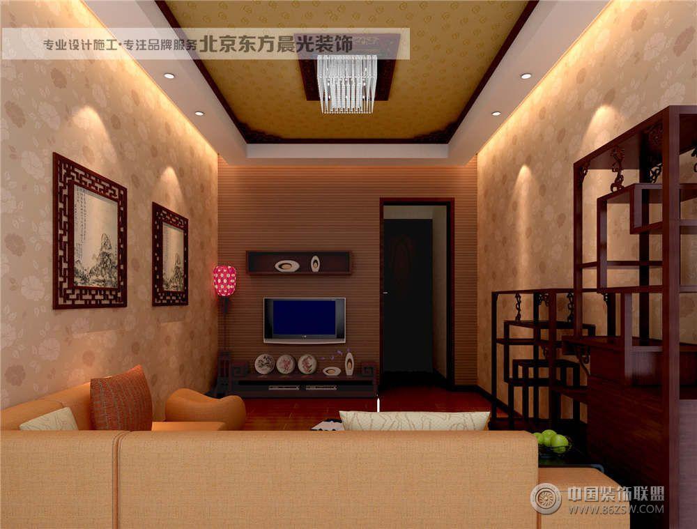 四合院仿古装修 客厅装修效果图 八六 中国 装饰联盟装修