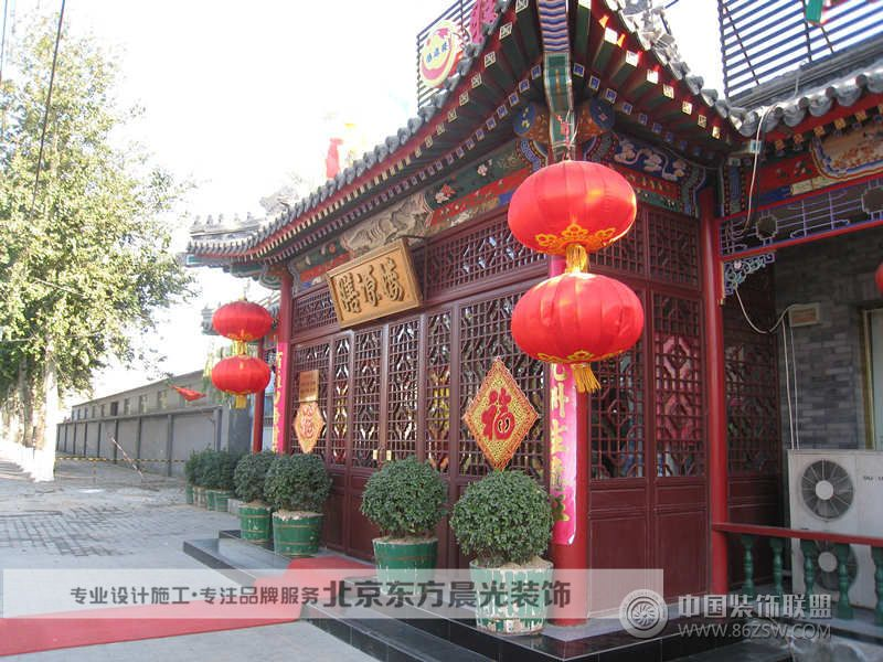 中式门头装修 单张展示 餐馆装修效果图
