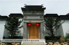 中式门头设计