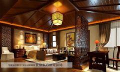 现代中式客厅装修中式风格大户型