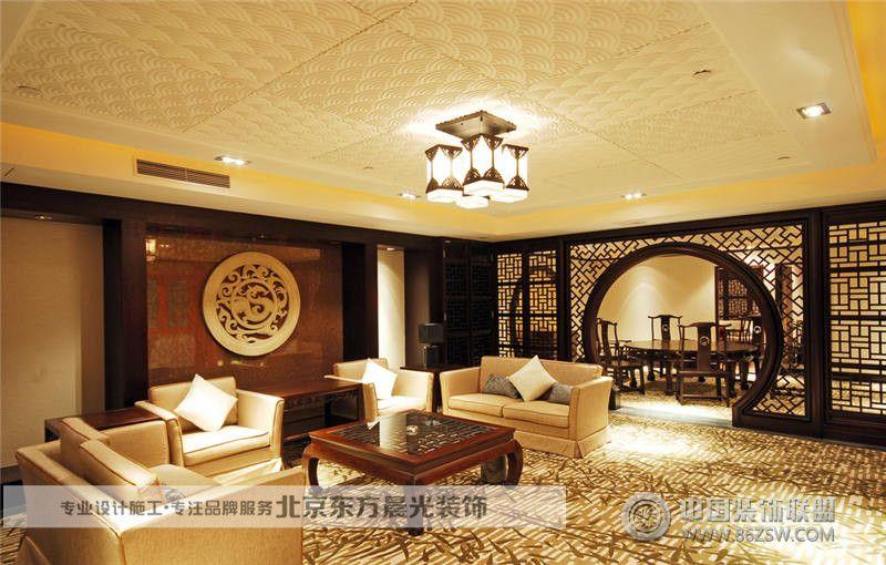 现代中式客厅装修餐厅装修图片