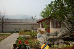 四合院设计(东方晨光)中式风格