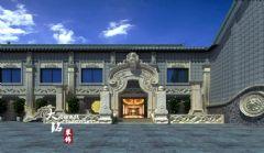 甘肃崆峒后宫洗浴中心设计案例
