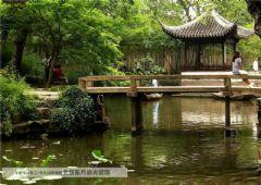 北京中式园林景观田园风格大户型