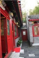 北京中式四合院设计中式风格大户型
