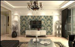 联邦祥云国际欧式风格三居室