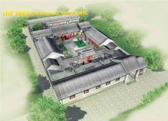 中式传统四合院设计中式风格大户型
